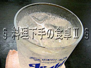 2010_0519_あおば:酎ハイ.jpg
